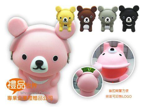 可愛小熊零錢包