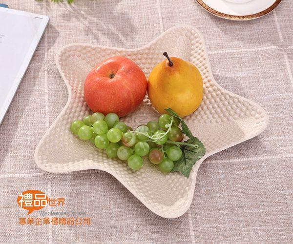 環保小麥海星水果盤