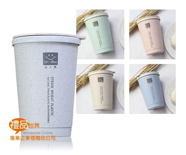 時尚小麥隔熱咖啡杯