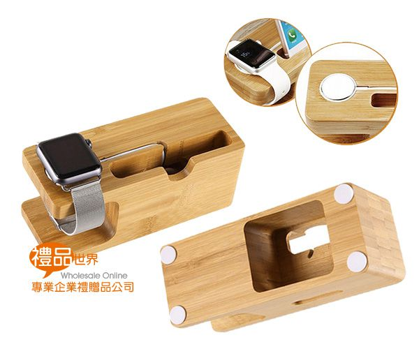 木質手機手錶架
