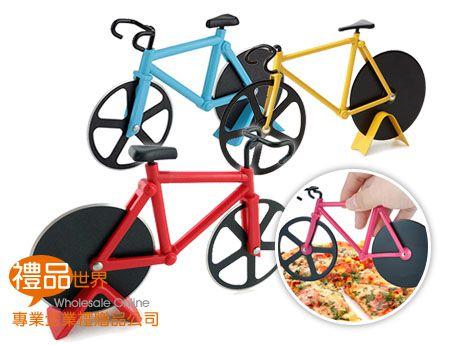 創意腳踏車披薩刀