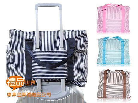 大容量折疊防水旅行袋
