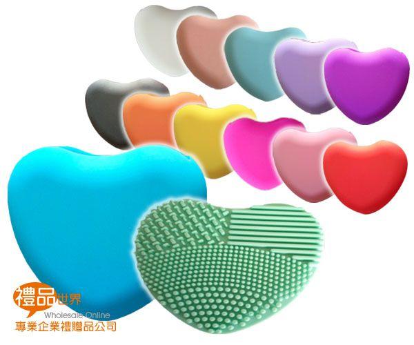 心型刷具清洗墊