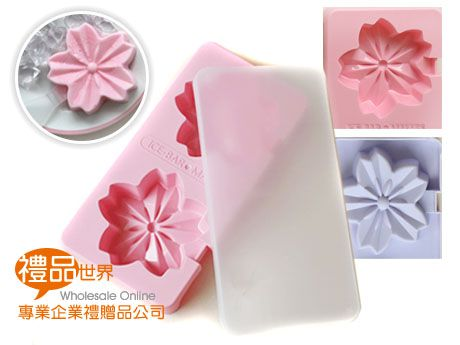 櫻花造型製冰盒
