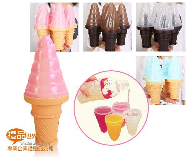 冰淇淋造型製冰器