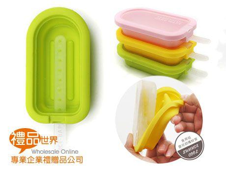 雪糕造型製冰盒
