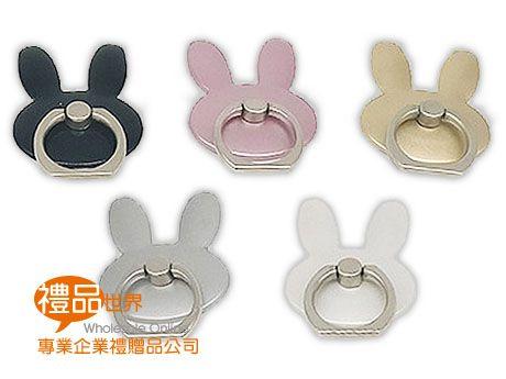 萌兔手機指環支架