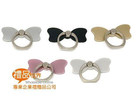 蝴蝶結手機指環支架