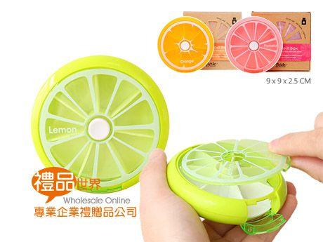 創意水果造型藥盒