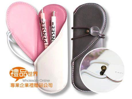客製化愛心造型皮革筆袋