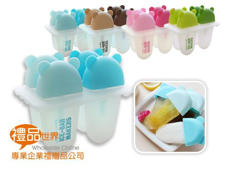 可愛小熊造型冰棒盒