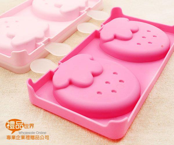 趣味草莓造型製冰器