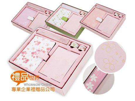 櫻花記事本精裝禮盒