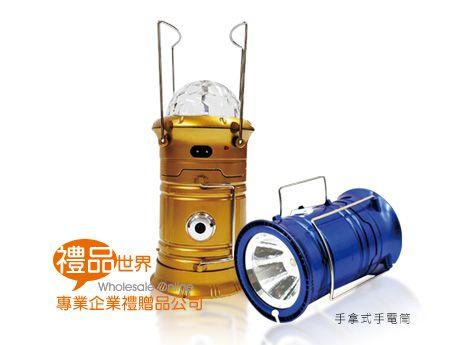 七彩露營燈