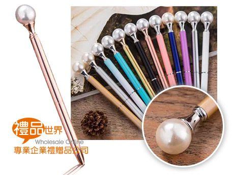 亮彩珍珠筆