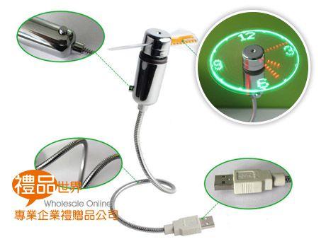 閃字USB時鐘風扇