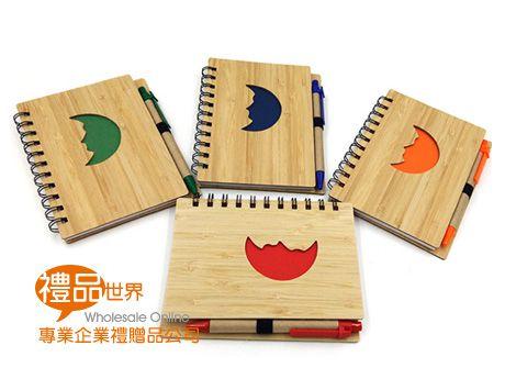 月亮圖形竹片筆記本