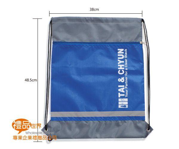 客製化休閒束口背包