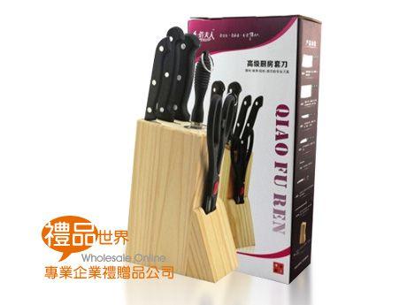 不鏽鋼刀具五件組
