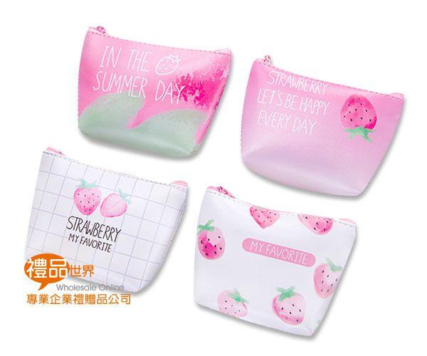 清新草莓零錢包