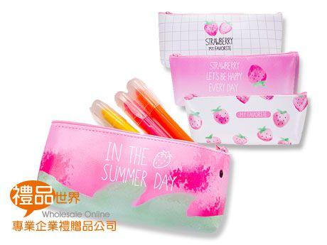 清新草莓文具筆袋