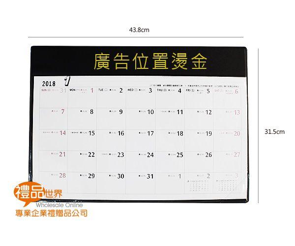 廣告桌墊月曆(4開)