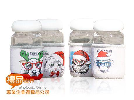 聖誕動物布套隨手瓶