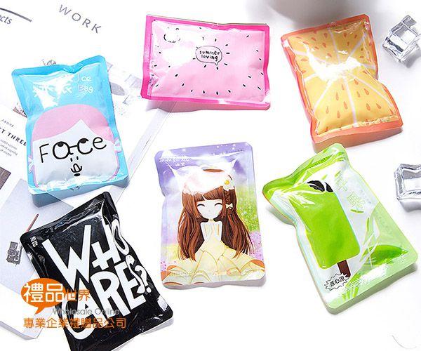可愛輕巧冰敷袋