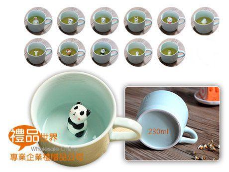 動物立體陶瓷杯