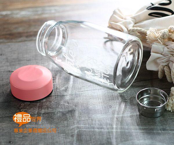 便攜玻璃隨手瓶400ML