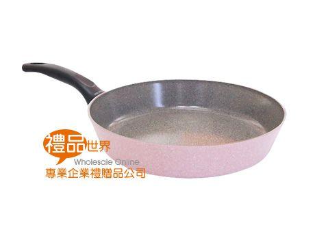 彩色岩礦陶瓷不沾平底鍋