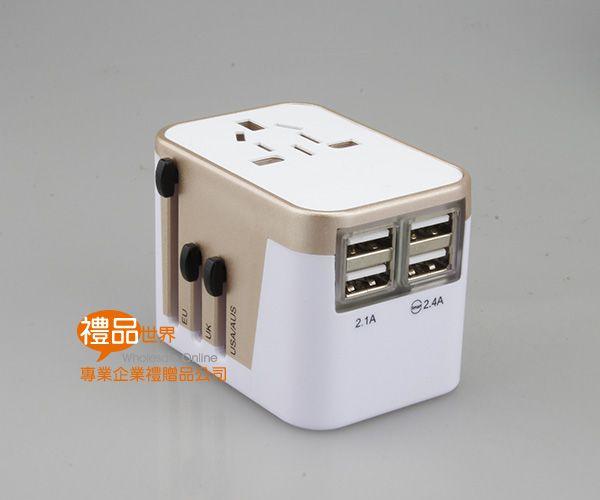 漾彩四孔USB萬用插頭