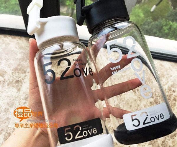 時尚隨手玻璃瓶350ml