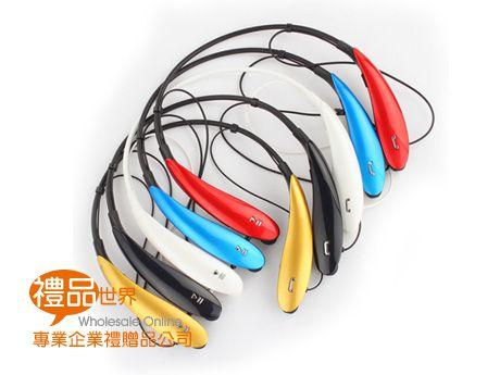 頸掛式運動藍芽耳機