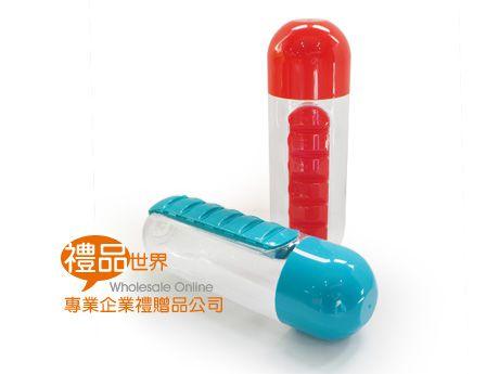 二合一藥盒隨身瓶