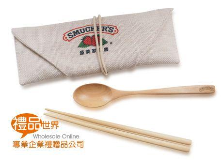 客製化日式木質餐具組