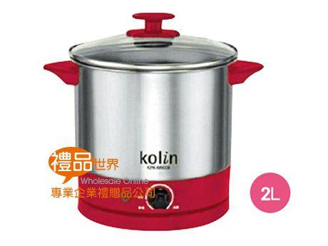 歌林不鏽鋼蒸煮美食鍋