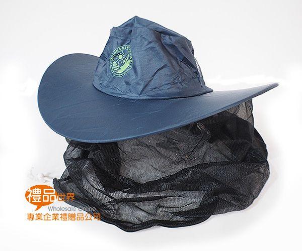便利收折抗UV防蟲帽