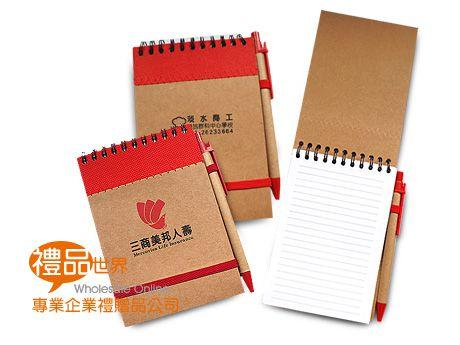 客製化便利隨身筆記本