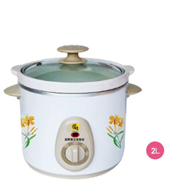 鍋寶養生電燉鍋