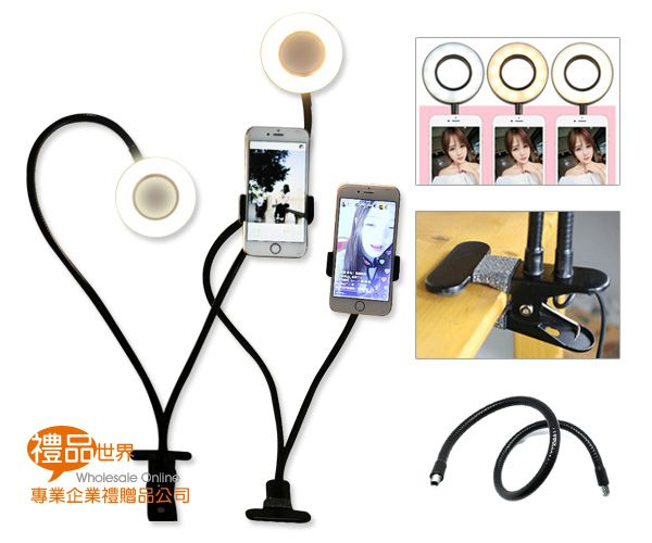 二合一手機LED補光支架