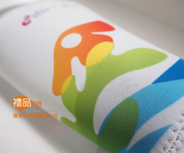 客製化潛水布飲料提袋