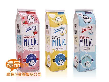 可愛牛奶造型筆袋