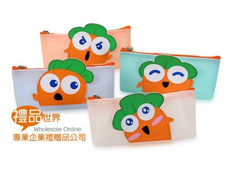逗趣胡蘿蔔筆袋