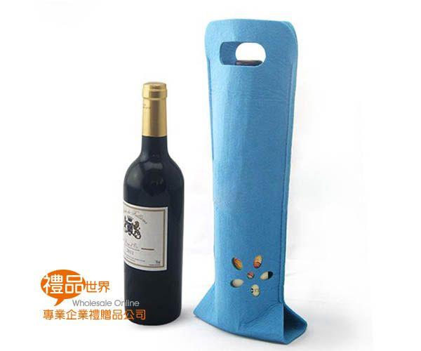 客製化毛氈布酒瓶提袋