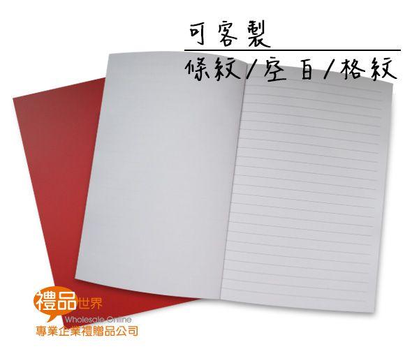 客製化彩印筆記本(A5)