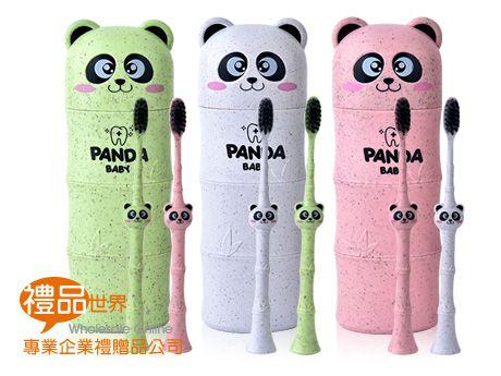 可愛熊貓兒童牙刷組(單組)
