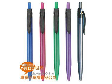 亮彩原子筆
