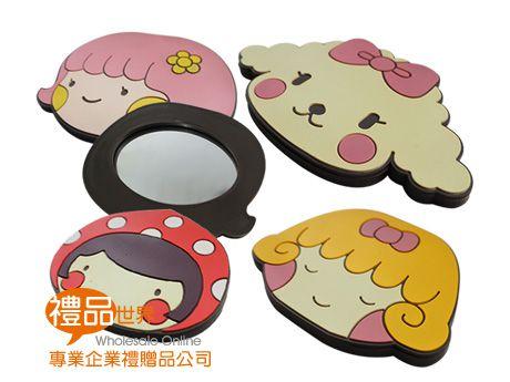 客製化隨身化妝鏡