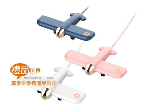 飛機造型USB集線器